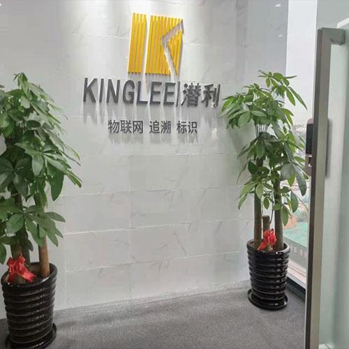 上海潜利分公司